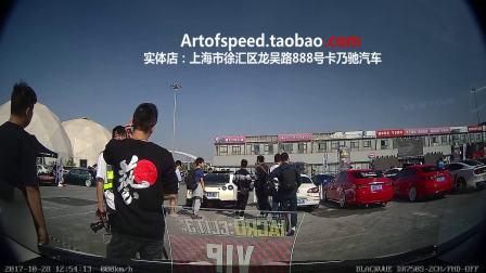 IACRO 上海10.28