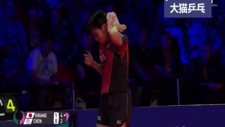 进四强-2017世界杯平野美宇vs陈思羽