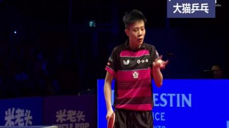 2017世界杯郑怡静vs李皓晴