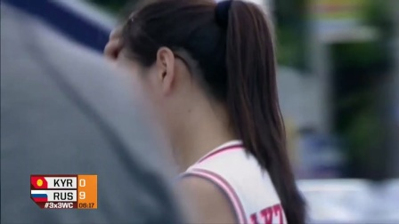 2017年三人女篮世界杯小组赛:吉尔吉斯斯坦vs俄罗斯(英语解说)