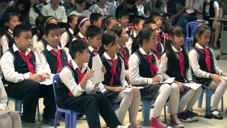 四年級音樂《金孔雀與山茶花》廣西中小學優質課及觀摩活動-羅雪紅