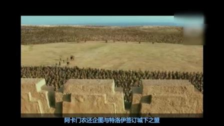 特洛伊战争