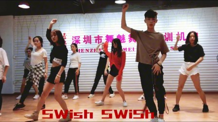 H.H.Y.黄华炎深圳市舞魅舞蹈培训机构《Swish Swish》编舞来了,这一支绝对新高度,性感爆了!