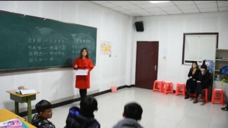平泉市青少年艺术 培训中心---口才课