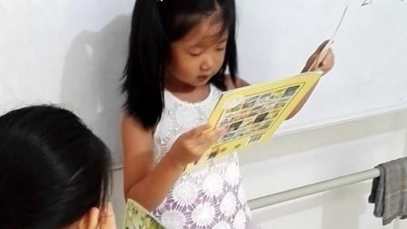 学前班优秀学生阅读展示
