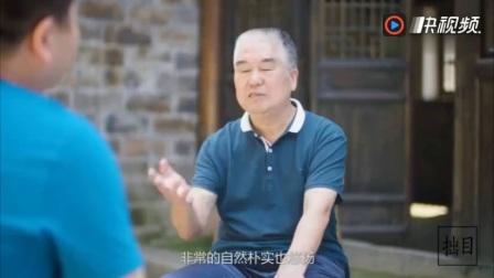 十一去哪里_信阳最美小镇-新县丁李湾在等你-视频详情-快视频
