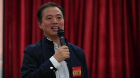 郑主席对2017浙江大学南京民营企业家培训班总结发言