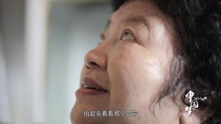 寻梦中国:心帘心