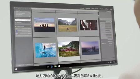 Dell UltraSharp 25系列显示器 - U2518D