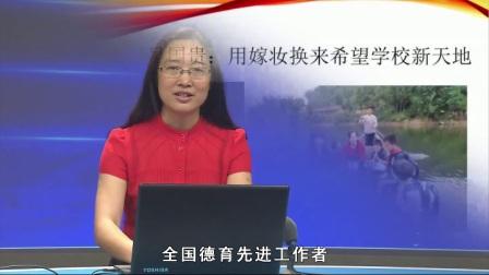 党员的责任与担当——重庆市大足区龙岗第一小学副校长、共产党员刘圣萍