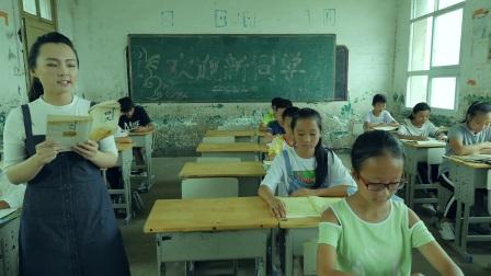 《石艳的天空》光谷实验中学教师专业成长微电影