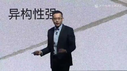 【2017杭州云栖大会】张建锋:汇聚全球智慧,科技普惠人类