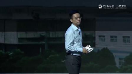 【2017杭州云栖大会】胡晓明:智能计算,为未来而生