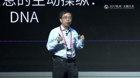 【2017杭州云栖大会】潘建伟:新量子革命与量子计算