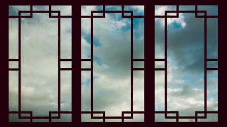 隔窗赏云飞