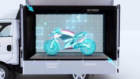 3DsHK 智能戶外廣告車