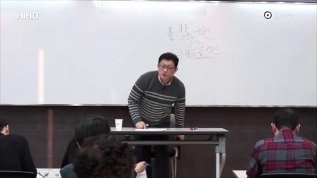 윤홍식의 '화엄경 강의' 90 : 尹泓植讲的《华严经》 90