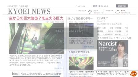 巨影都市丨PS4 PRO 1080P日本語同步直播攻略视频丨巨影都市幕后黑手丨第十一期