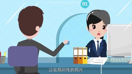 枫岚动漫系列《反洗钱知识提醒》