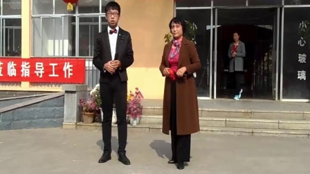赵建凤演唱的《打金枝》选段有为王坐江山非容易