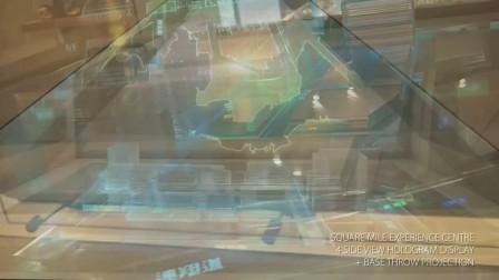 3DsHK 香港恆基地產利奧坊立體投影展示
