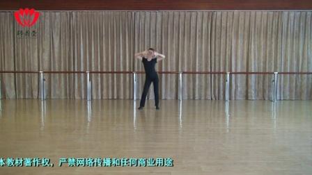华彩中国舞考级4级——吃葡萄不吐葡萄皮