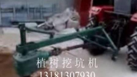植树挖坑机打坑机挖穴机操作视频高清播放
