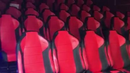 思乐动漫5D影院