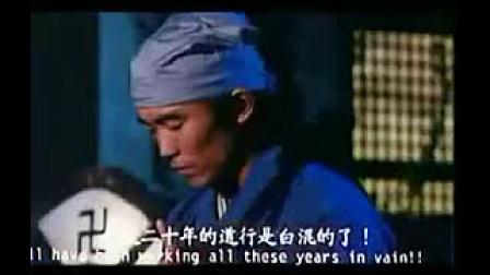 港台鬼片僵尸片电影:菩提幽魂{国语}林正英 午马 张敏 _标清