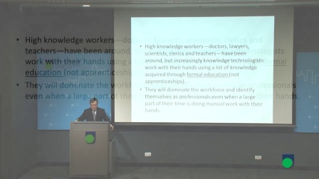 香港公开大学 公大讲堂:二十一世纪的知识型经济