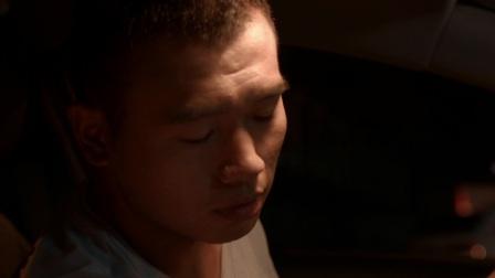 陈士成 《一夜风流》