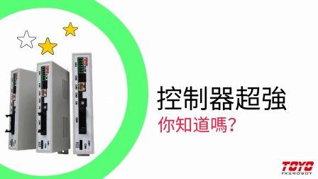 电动缸系列产品 ▌Servo Cylinder
