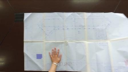 丽水市城建档案馆系列教学片之工程图纸的折叠