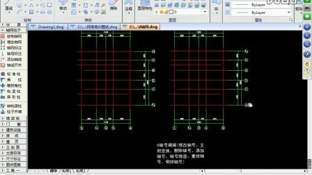 中望建筑设计软件装饰图应用网络培训1-1_标清3D打印机价格表www.zwcad.com/3dprinter/156-3676.html