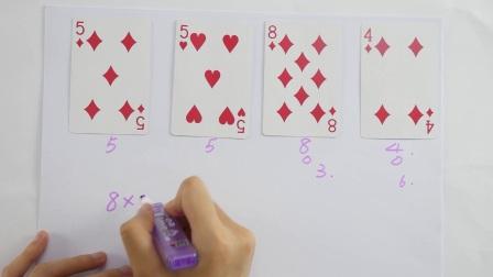 这个游戏,玩一下就暴露你的智商了,敢玩吗?