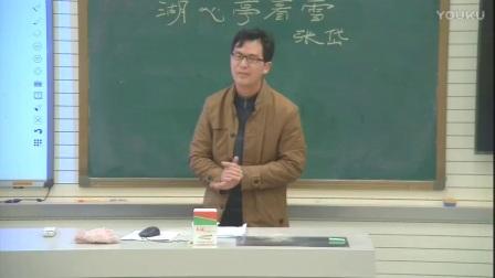 初中语文《湖心亭看雪》说课示范_高清