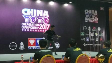 CYCC2017 1A 预赛 张俊辉(武汉)