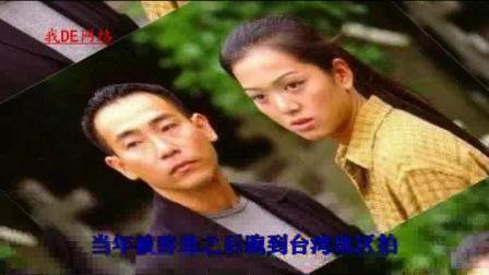 TVB唐朝港姐,钱嘉乐曾经最爱的女人,拍摄写真和拍卖后冠做慈善