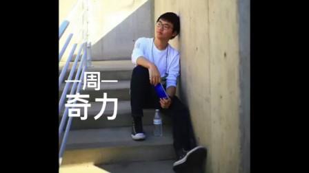 亚利桑那大学中国学生会歌手大赛
