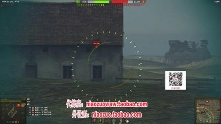 坦克世界尿座解说 炮神转行183变身超级LYB?