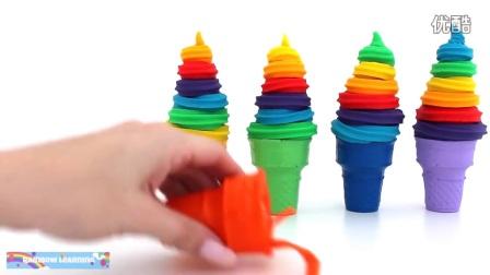 QQ果冻水晶粘土冰淇淋甜筒 34