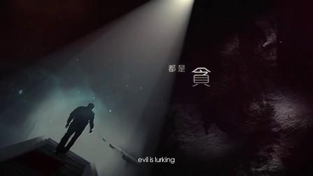 FOX迷妳劇《心冤》預告片.mp4 @芝仔天字一号村长JackyTam剪辑