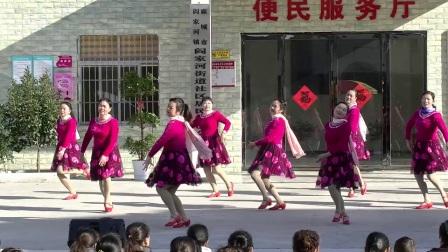 阎家河八一舞蹈队《桃花美桃花开》