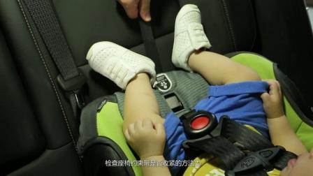 反向安全座椅安装指导