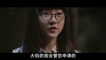 【2012韩国惊悚电影】《邻居》主演 金赛纶 金允珍 马东锡等