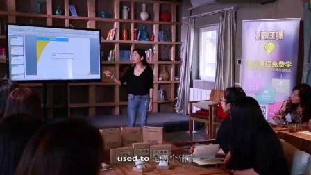 [霸王课]半首歌学会英语口语三大核心