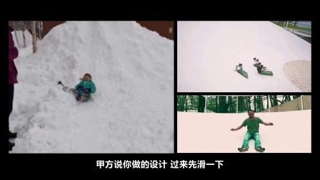 【一席】张东《张唐的景观实验》