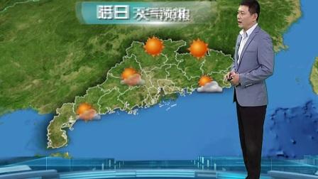 20171102广东卫视天气