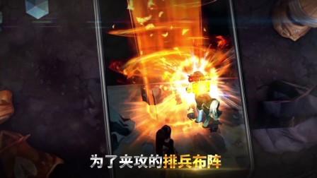 [Com2uS] 全新战略RPG链战(Chain Strike)封测宣传片