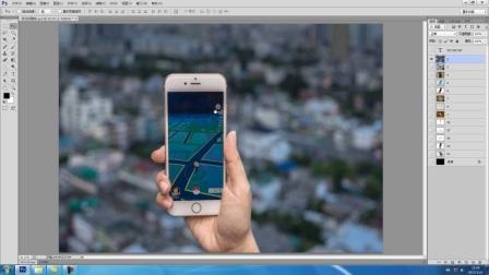 平面设计培训课程 ps基础教程 ps照片软件